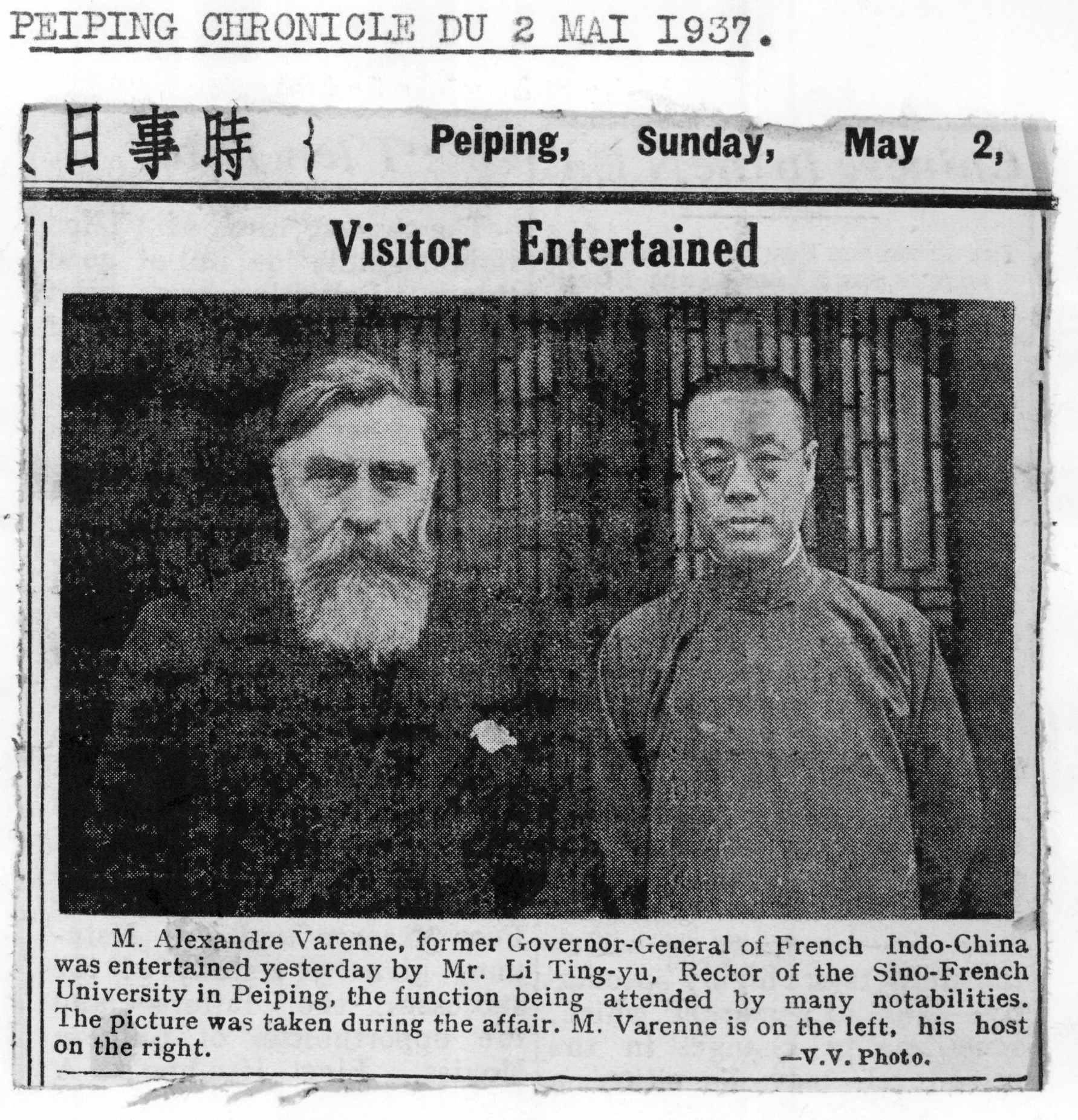 Peiping Chronicle, du 02 Mai 1937
